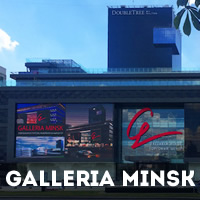 galleria minsk минск sisters